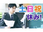 日本みらい税理士法人の画像