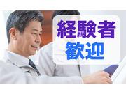 株式会社アーバンアーキテック(首都圏)の画像