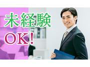 株式会社カーネーションの画像