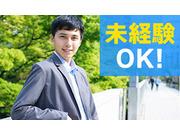 株式会社アクセス・ジャパンの画像