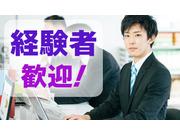 株式会社岩井システムクリエイティブの画像