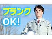 桜井建設株式会社の画像