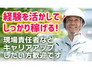 株式会社 カクタ技建の画像