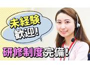 株式会社ティー・シー・シーの画像