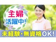 Happy Creation Labo株式会社の画像