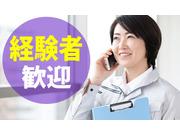 会津乗合自動車株式会社の画像
