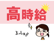 株式会社スタッフメイト南九州の画像
