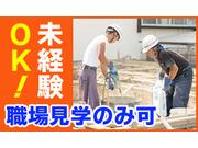 明徳建設株式会社の画像