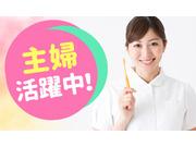 医療法人中村歯科の画像