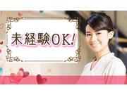ラシェス株式会社 ラシェス上尾本店の画像