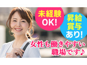 株式会社 ホンダドリーム中四国の画像