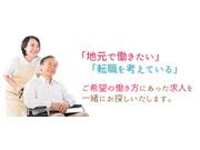 株式会社ジェイビーコ リクルートメンバーの画像