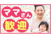 社会福祉法人岩田幸善会の画像