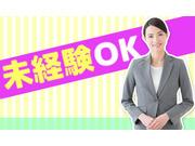 株式会社桜田造花店の画像