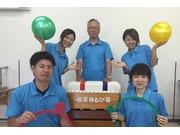 株式会社東日本商事の画像