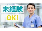オリバ犬猫病院の画像