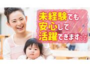 学校法人慈恩学園右田幼稚園の画像
