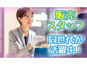 株式会社小松屋の画像