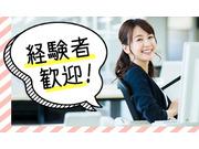 タスクアライブ株式会社の画像