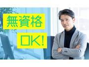 アサヒアレックスホールディングス株式会社(福岡)の画像