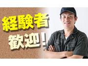 京葉工業株式会社の画像