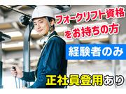 株式会社ヤスダワークスの画像