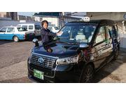 安全タクシー株式会社の画像