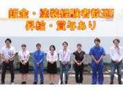 株式会社Carport 須坂店 展示場の画像