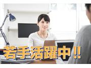 田中建設株式会社の画像
