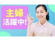 株式会社あんじゅの画像