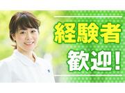 医療法人社団朱栄会 すみとも歯科クリニックの画像