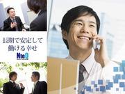 株式会社日翔テクノの画像
