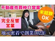 株式会社カワムラの画像