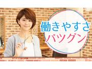株式会社No.9co.Ltdの画像