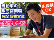松田自動車興業株式会社の画像