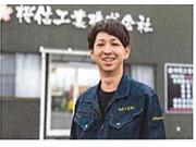 桜信工業株式会社の画像