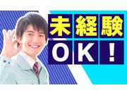 中村精工株式会社の画像