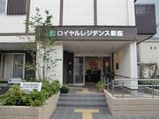 株式会社社会福祉総合研究所