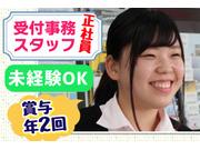 有限会社光田モータースの画像