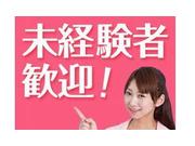 大進自動車工業有限会社  千秋橋店の画像