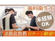 医療法人社団 粟田歯科医院の画像