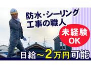 株式会社ミツケンの画像