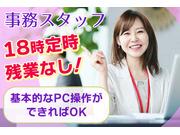 三和テクノ株式会社の画像