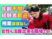 岡田自動車株式会社の画像