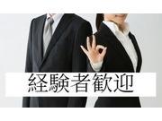 株式会社アペックスの画像