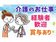 株式会社メディケア・リード・ジャパンの画像