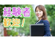 株式会社ユナイテッドマインドジャパンの画像