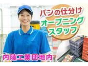 株式会社タムラの画像