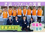川洋建装株式会社の画像
