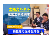 武蔵ロジスティクス株式会社の画像